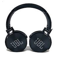 Беспроводные наушники JBL Everest JB 950 black