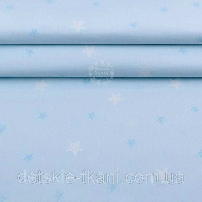 """Поплин шириной 240 см с рисунком """"Звёзды с завитушками"""" голубые, белые на голубом (№1957)"""