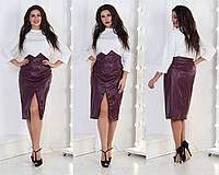 Женская юбка эко кожа большие размеры бб1103 (48-58)