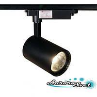 Светодиодный трековый светильник, чёрный, 30W, LED. Трековый LED светильник.