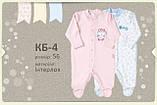 Комбинезон для новорожденного, интерлок. КБ 4, фото 3