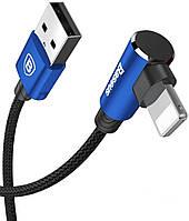 Кабель Baseus для iPhone/iPad/iPod Lightning 2м MVP Elbow, Blue (CALMVP-A03), фото 1