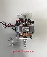 Мотор мясорубки RS 76/20 220-240VAC 50/60 Hz Class 155.
