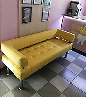 Диван офисный из кожзама Тонус желтый