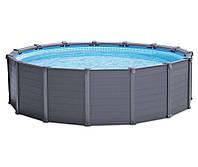 Каркасный бассейн Intex 26384, 478 х 124 см (4 500 л/ч, лестница, тент, подстилка), фото 1