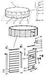 Каркасний басейн Intex 26384, (478 х 124 см) (Пісочний фільтр-насос, 4 500 л/год, сходи, тент, підстилка), фото 3