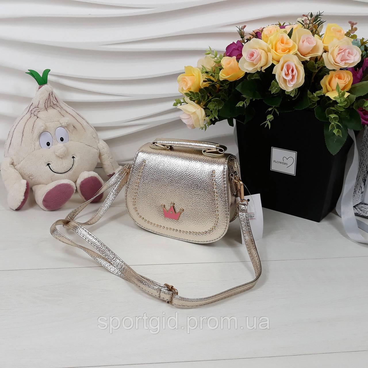 bf6173ada230 Модная детская сумочка Корона на плечо , золото - Интернет магазин ShopoVik  в Запорожье