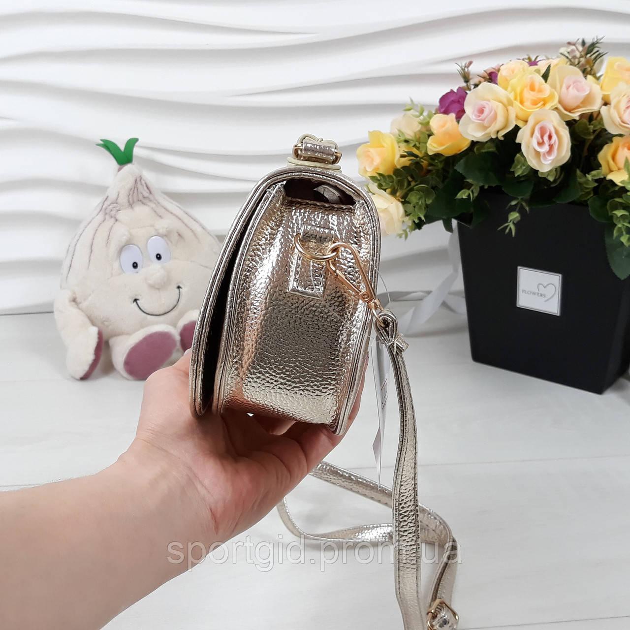 29294fa11c9a Модная детская сумочка Корона на плечо , золото, цена 360 грн., купить в  Запорожье — Prom.ua (ID#257260793)