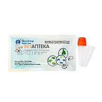 Экспресс-тест Парвавирус  собак Ag Test CPV Ag Quicking Biotech Co Ltd