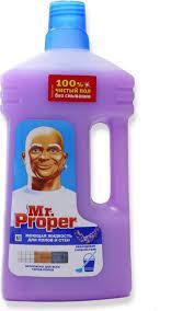 Mr. Proper (Пропер)  лавандовое спокойствие 1000 мл средство д/мытья полов