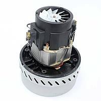 Двигатель для моющего пылесоса VC07W117G VCM-12A