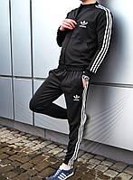 0a71f946 Спортивный костюм мужской в Украине. Сравнить цены, купить ...
