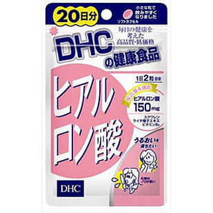 DHC Гиалуроновая кислота 150 мг + сквален 170 мг  40 табл  20 дней