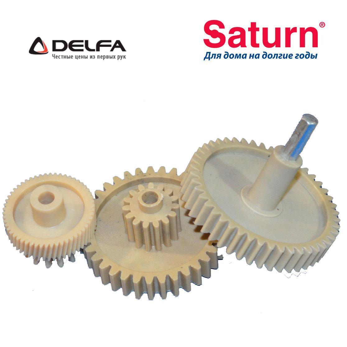 Набор шестерней для мясорубок Delfa, Saturn, Vitek