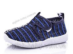 Детская обувь оптом в Одессе. Детская спортивная обувь бренда Bluerama для мальчиков (рр. с 21 по 26)