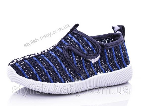 Дитяче взуття оптом в Одесі. Дитяча спортивна взуття бренду Bluerama для хлопчиків (рр. з 21 по 26), фото 2