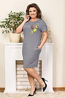 Платье-тельняшка весенние батал оптом