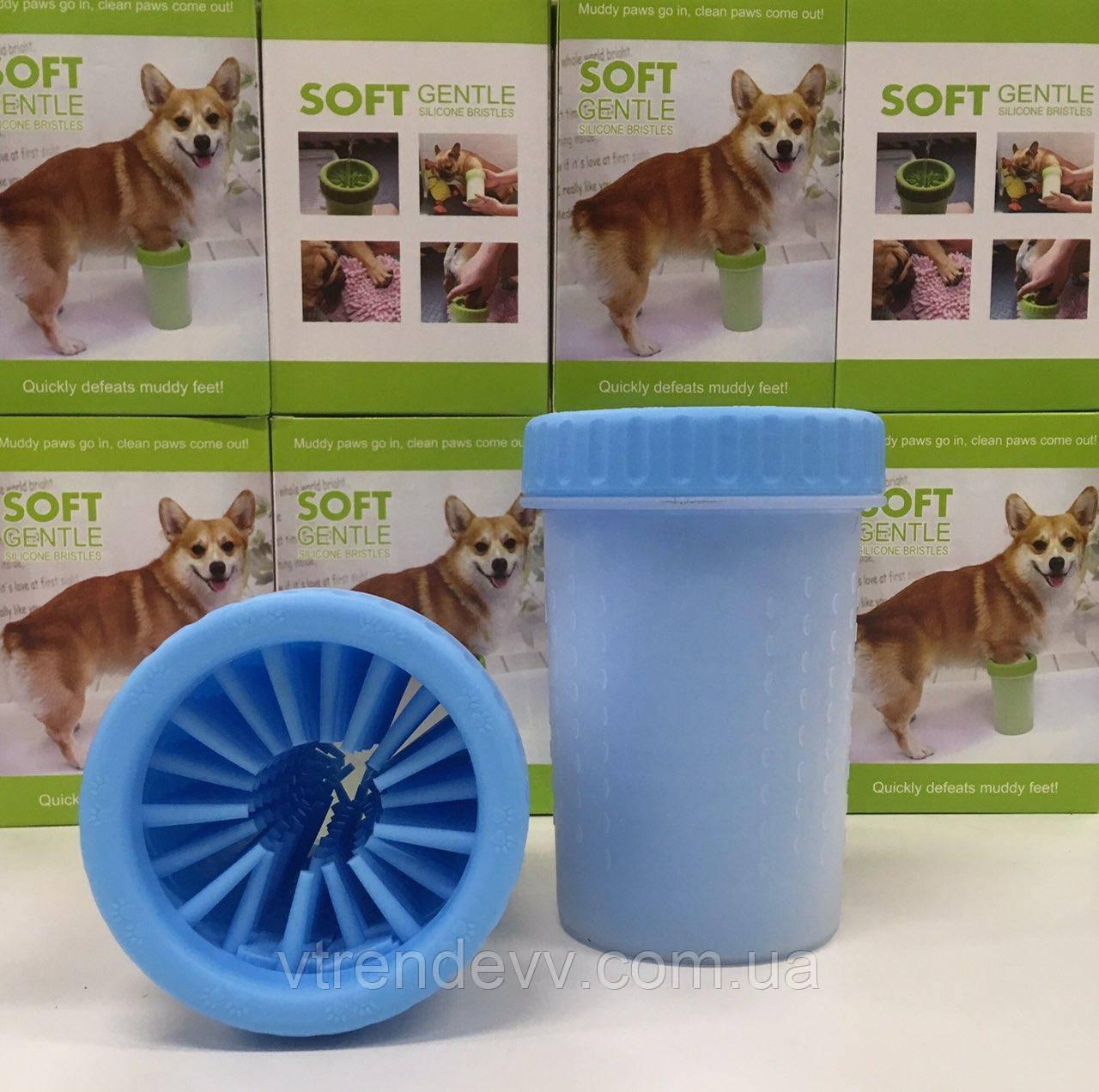 Лапомойка-стакан Soft gentle, для собак 15 см синяя