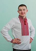 Купить вышиванку мужскую | Купити вишиванку чоловічу, фото 1