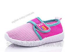 Детская обувь оптом в Одессе. Детская спортивная обувь бренда Bluerama для девочек (рр. с 21 по 26)
