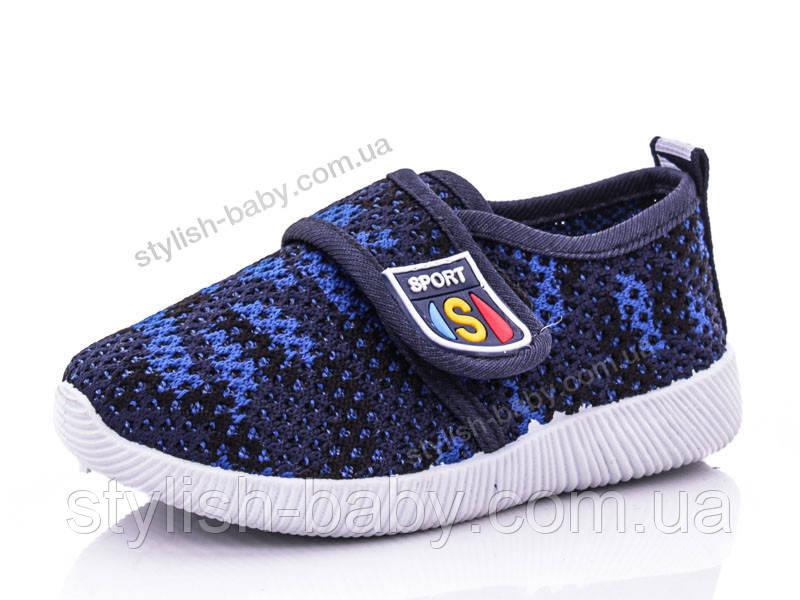 17ea53fc4 Детская обувь оптом в Одессе. Детская спортивная обувь бренда Bluerama для  мальчиков (рр.
