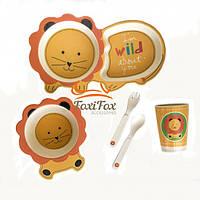 Детская бамбуковая посуда Львенок набор из 5 предметов UFTBP3