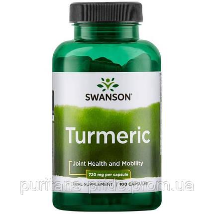 Куркумин, Swanson, Turmeric 720 мг, 100 капсул, фото 2
