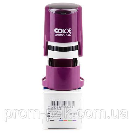 Автоматическая оснастка colop marking solutions, фото 2