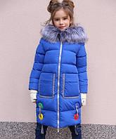 Пальто детское зимнее Рейни ТМ Nui Very Размеры 122-128, 152-158 Цвет - электрик