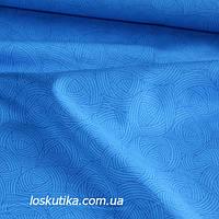 35004 Плетеный фон (синий). Ткани для хендмэйд изделий, для шитья и для рукоделия.