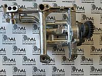 Масляный насос мотора для телескопических погрузчиков и экскаваторов погрузчиков JCB
