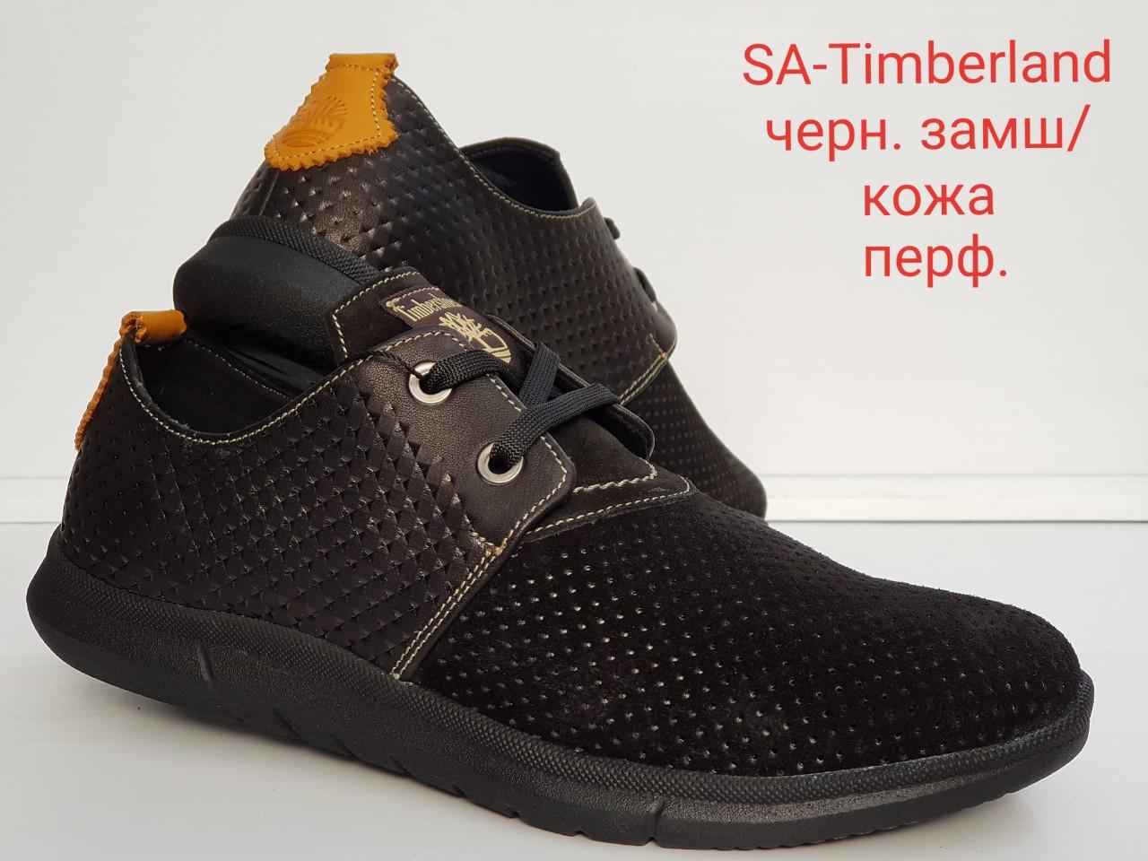 Кроссовки в стиле SA Timberland черные
