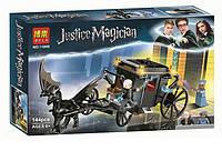 """Конструктор Bela 11008 """"Побег Грин-де-Вальда"""" Гарри Поттер, 144 детали. Аналог Lego Harry Potter 75951"""