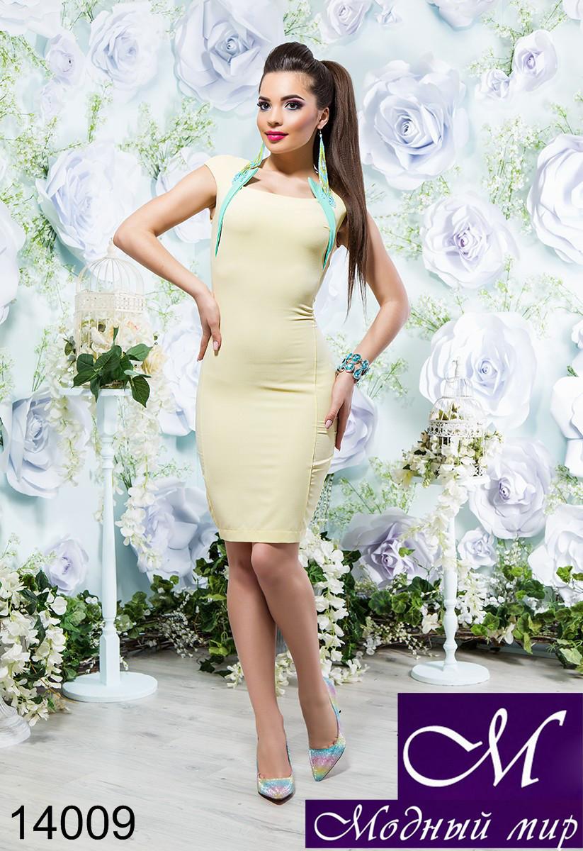 5f551a645f7 Летнее облегающее платье женское (р. 42