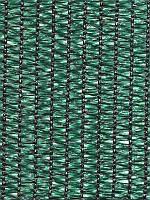 Сетка притеняющая 1,5х100м  80% (70г/м2) затеняющая