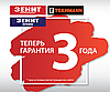 Сварочный инвертор Зенит ЗСИ-300/3 Профи, фото 4
