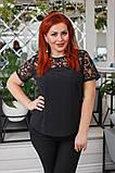 Красивая женская блуза без рукав с кружевом 4 расцв. 42-56р, фото 3