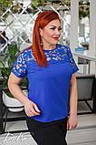 Красивая женская блуза без рукав с кружевом 4 расцв. 42-56р, фото 7