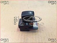 Кнопка стеклоподъемника, Geely CK1F [с 2011г.], 1702534180, Original parts
