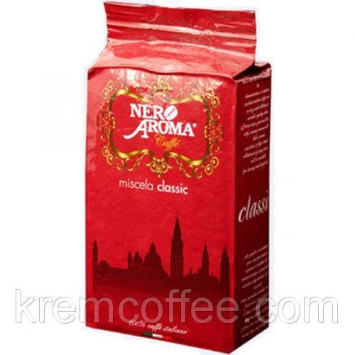 Мелена кава NERO AROMA Classic 250 гр