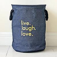 Корзина для игрушек, белья, хранения Любовь, синий Berni