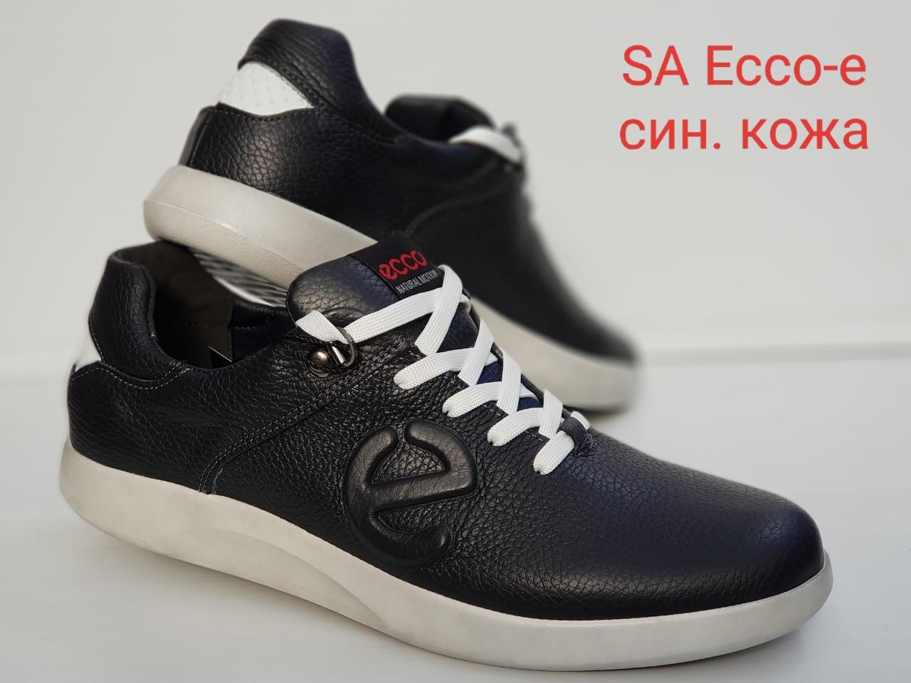 Кроссовки SA Ecco- e синие