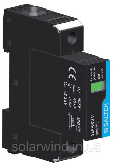 Ограничитель перенапряжения УЗИП SALTEK SLP-600 V/1 S