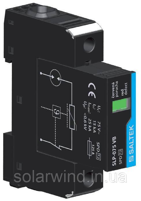 Ограничитель перенапряжения УЗИП SALTEK SLP-075 VB/1 S