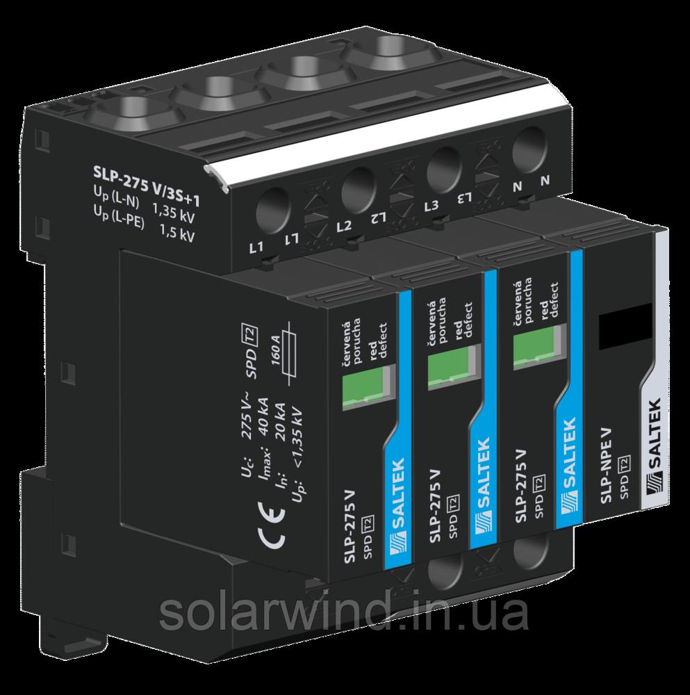 Ограничитель перенапряжения УЗИП SALTEK SLP-275 V/3S+1