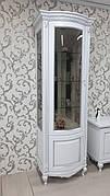 """Витрина в гостиную в классическом стиле   """"Платина-М"""""""