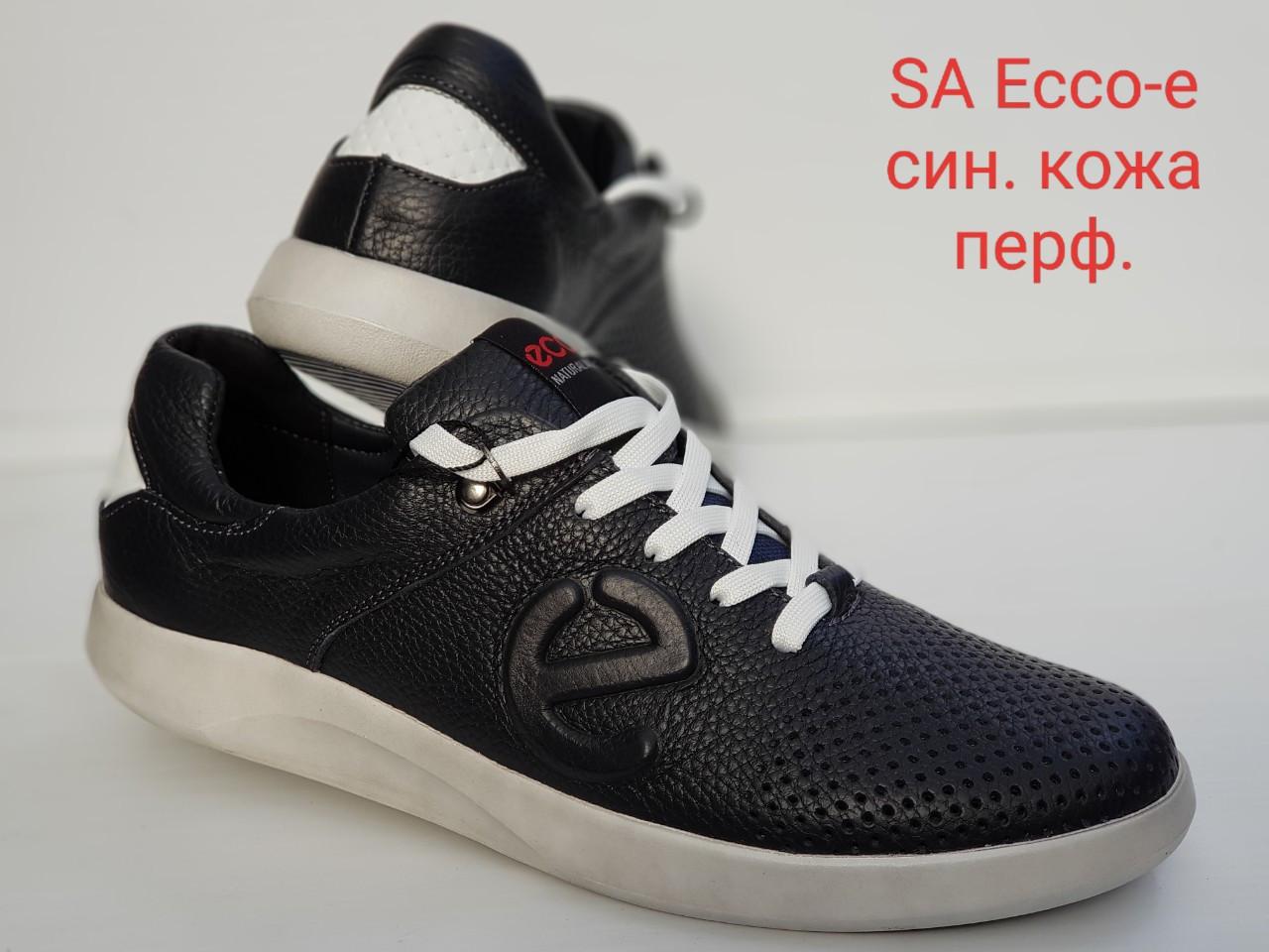 Кроссовки SA Ecco- e перфорация синие