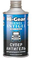 СуперАнтигель для дизельного топлива HI-GEAR HG3426 325 мл