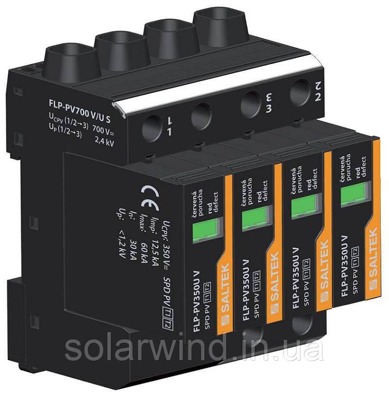 Ограничитель перенапряжения УЗИП SALTEK FLP-PV700 V/U