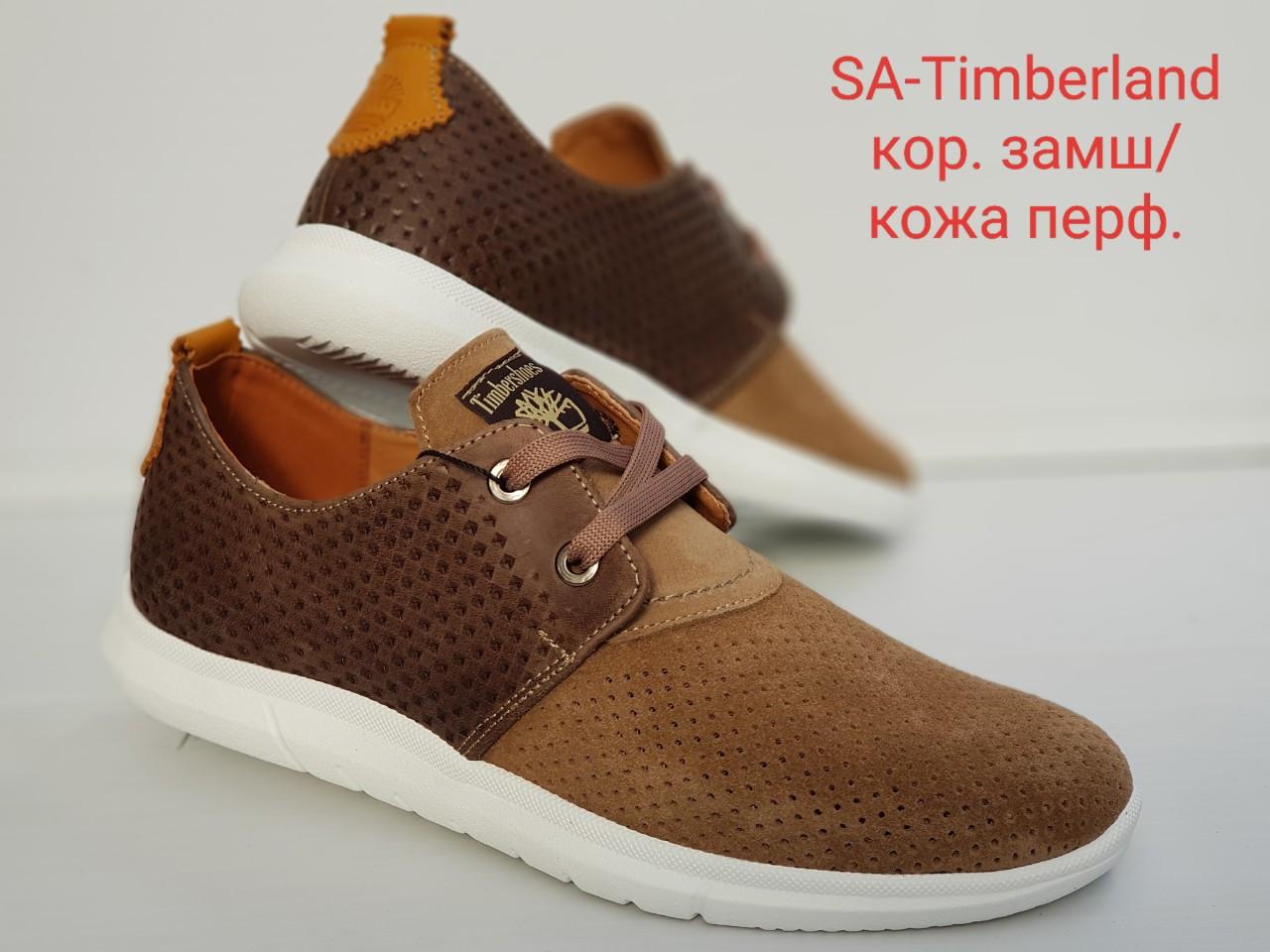 Кроссовки в стиле SA Timberland коричневые